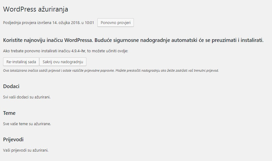 WordPress ažuriranja