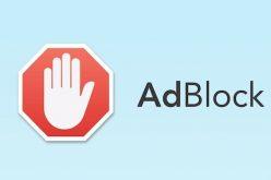 Kako blokirati reklame na internetu: zauvijek se riješite svih oglasa!